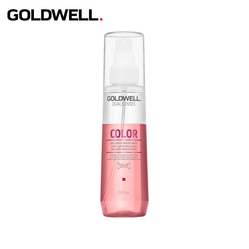 Boxmopolitan Dualsenses Color Brilliance Serum Spray By